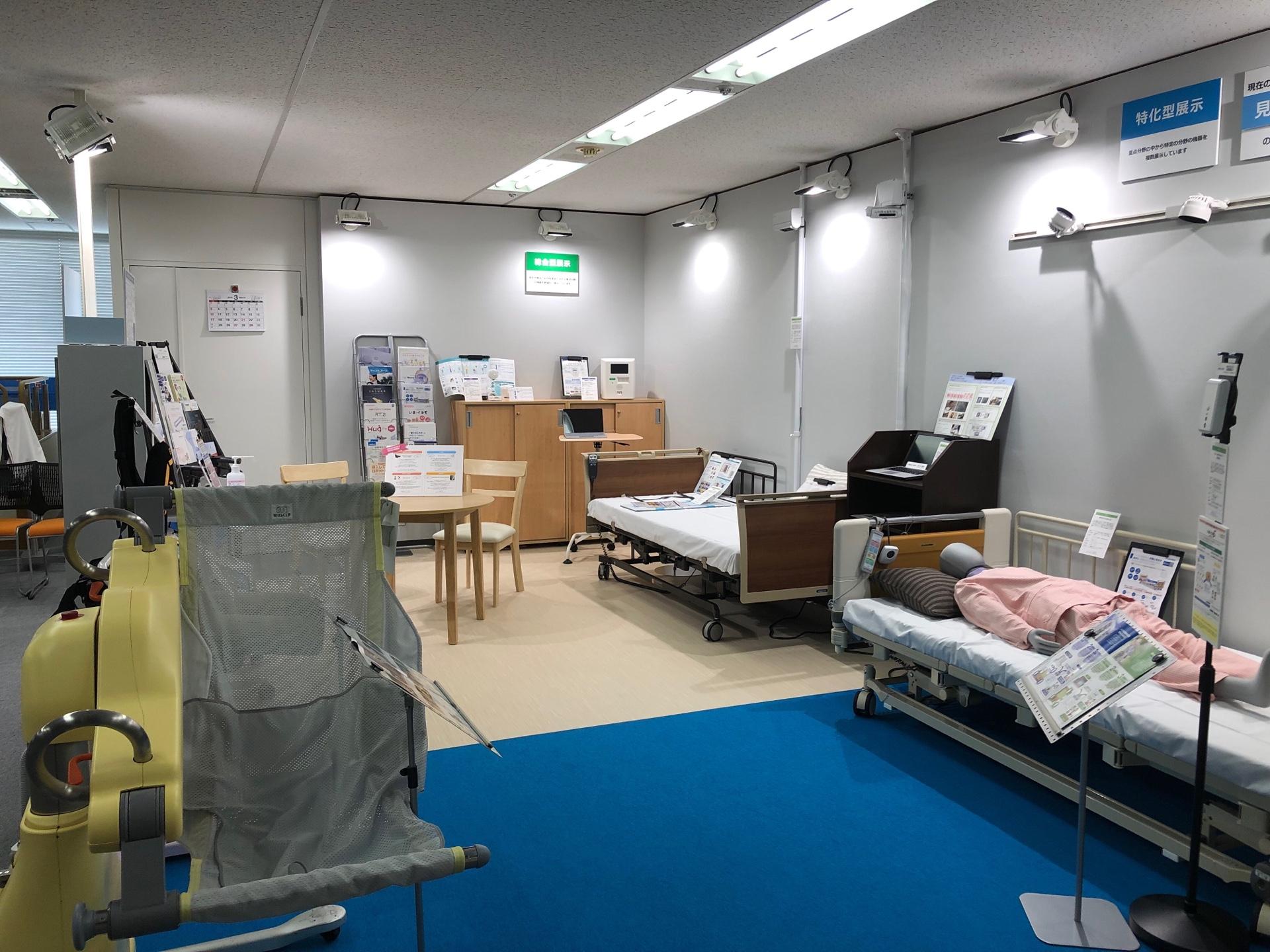 東京都福祉財団02